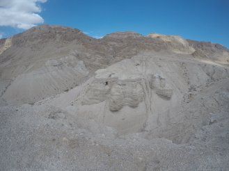 Qumran, site where the Dead Sea Scrolls were found